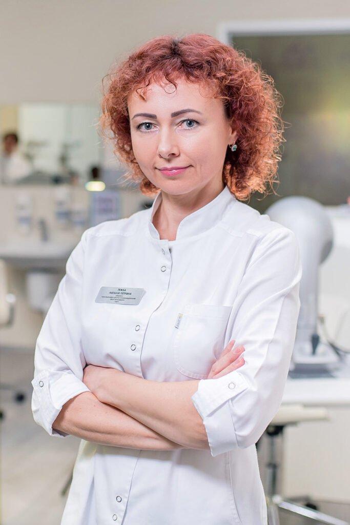 Тяжкая Наталья Петровна